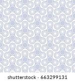 hand fidget spinner toys...   Shutterstock .eps vector #663299131