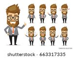 set of emotions for business... | Shutterstock .eps vector #663317335