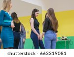 russia  kirov   april  02  2017 ...   Shutterstock . vector #663319081