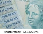 brazilian money close up with... | Shutterstock . vector #663322891