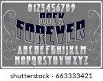 rock forever  font.script...   Shutterstock .eps vector #663333421