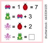 mathematics task.  learning... | Shutterstock .eps vector #663334105