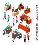 isometric business office... | Shutterstock .eps vector #663334795