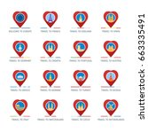 set of red pointer icons with... | Shutterstock .eps vector #663335491
