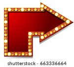 arrow icon with lamps | Shutterstock . vector #663336664