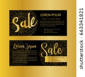golden banners. gold text. gift ... | Shutterstock .eps vector #663341821