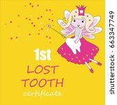 tooth fairy with magic stick... | Shutterstock .eps vector #663347749