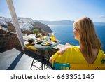 luxurious breakfast | Shutterstock . vector #663351145