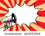 reaching out a megaphone and... | Shutterstock .eps vector #663352969