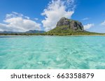 le morne brabant   mauritius... | Shutterstock . vector #663358879