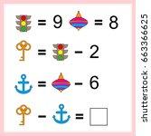 mathematics task.  learning... | Shutterstock .eps vector #663366625