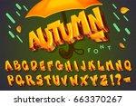 "Font ""autumn"". Vector set cartoon alphabet gold letters"