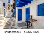 view of mykonos island white... | Shutterstock . vector #663377821