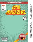 comic book cover. template... | Shutterstock .eps vector #663383137