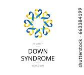 illustration of world down... | Shutterstock .eps vector #663384199