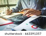 analyzing financial data and... | Shutterstock . vector #663391357