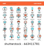 vector set of light bulbs flat... | Shutterstock .eps vector #663411781