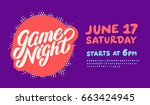 game night. banner template. | Shutterstock .eps vector #663424945