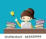 hard working businesswoman gets ... | Shutterstock .eps vector #663439999