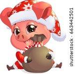 pig in santa costume | Shutterstock .eps vector #663442501
