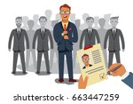 recruitment process human... | Shutterstock .eps vector #663447259