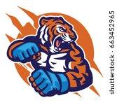 tiger head of mma fighter | Shutterstock .eps vector #663452965