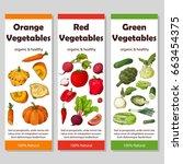 food design with vegetable.... | Shutterstock .eps vector #663454375