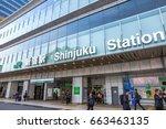 tokyo  japan   april 17  2017 ... | Shutterstock . vector #663463135