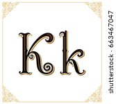 vector vintage font. letter and ... | Shutterstock .eps vector #663467047
