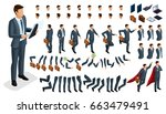 large isometric set of gestures ... | Shutterstock .eps vector #663479491