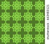 seamless pattern. modern...   Shutterstock . vector #663483121