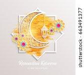 ramadan kareem greeting card.... | Shutterstock .eps vector #663491377