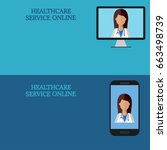horizontal medical banners.... | Shutterstock .eps vector #663498739
