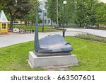 st. petersburg  russia     june ... | Shutterstock . vector #663507601