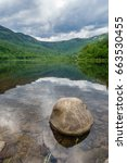 landscape of lake with... | Shutterstock . vector #663530455