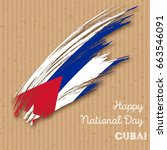 cuba independence day patriotic ... | Shutterstock .eps vector #663546091