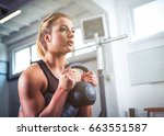 fitness woman workout with... | Shutterstock . vector #663551587