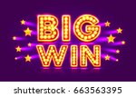 casino banner big win super... | Shutterstock .eps vector #663563395