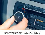 climate control unit in the new ... | Shutterstock . vector #663564379