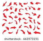 hand drawn arrows.vector arrows ... | Shutterstock .eps vector #663573151