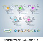 collection of vector... | Shutterstock .eps vector #663585715