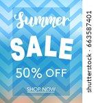 summer sale banner template for ... | Shutterstock .eps vector #663587401
