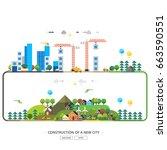 construction of a modern city.... | Shutterstock .eps vector #663590551