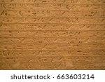 egyptian hieroglyphs on the wall | Shutterstock . vector #663603214