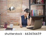 asian women are stressed out of ... | Shutterstock . vector #663656659