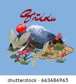 japanese white crane and... | Shutterstock .eps vector #663686965