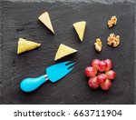 cheese platter different... | Shutterstock . vector #663711904