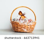 gift basket on grey background | Shutterstock . vector #663713941