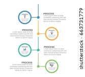 circle infographic four option  ... | Shutterstock .eps vector #663731779