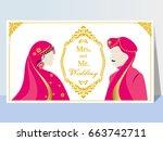 indian wedding invitation card...   Shutterstock .eps vector #663742711